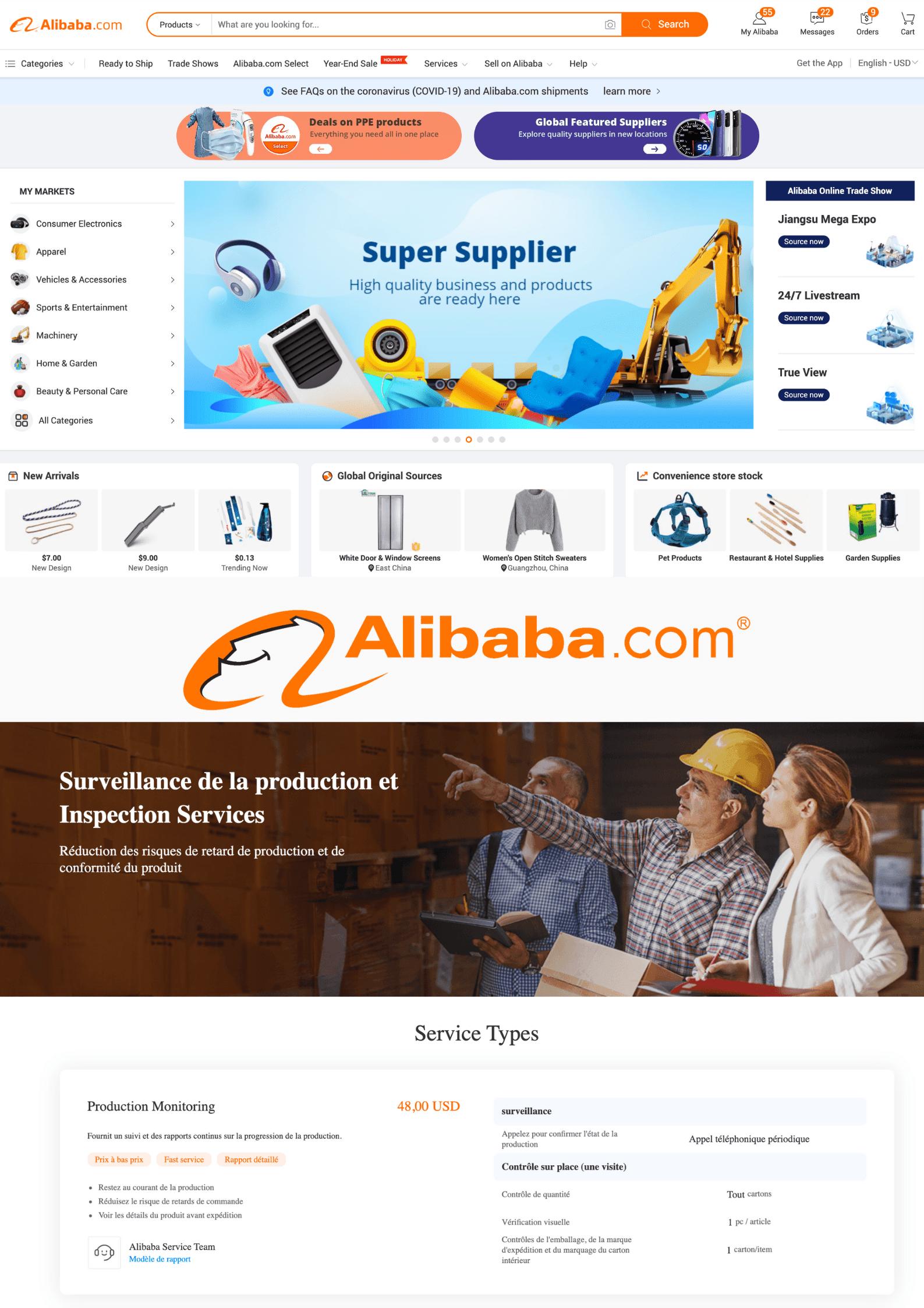 alibaba francais code reduction